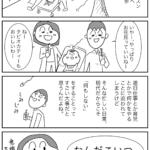 4コマ漫画(お花見)