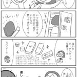 4コマ漫画(ひでぴ誕生日2019)