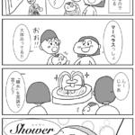 comic-english-fountain