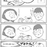 comic-lion
