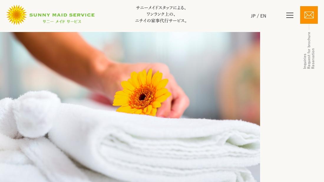 house-keeping-service-sunny-maid-service
