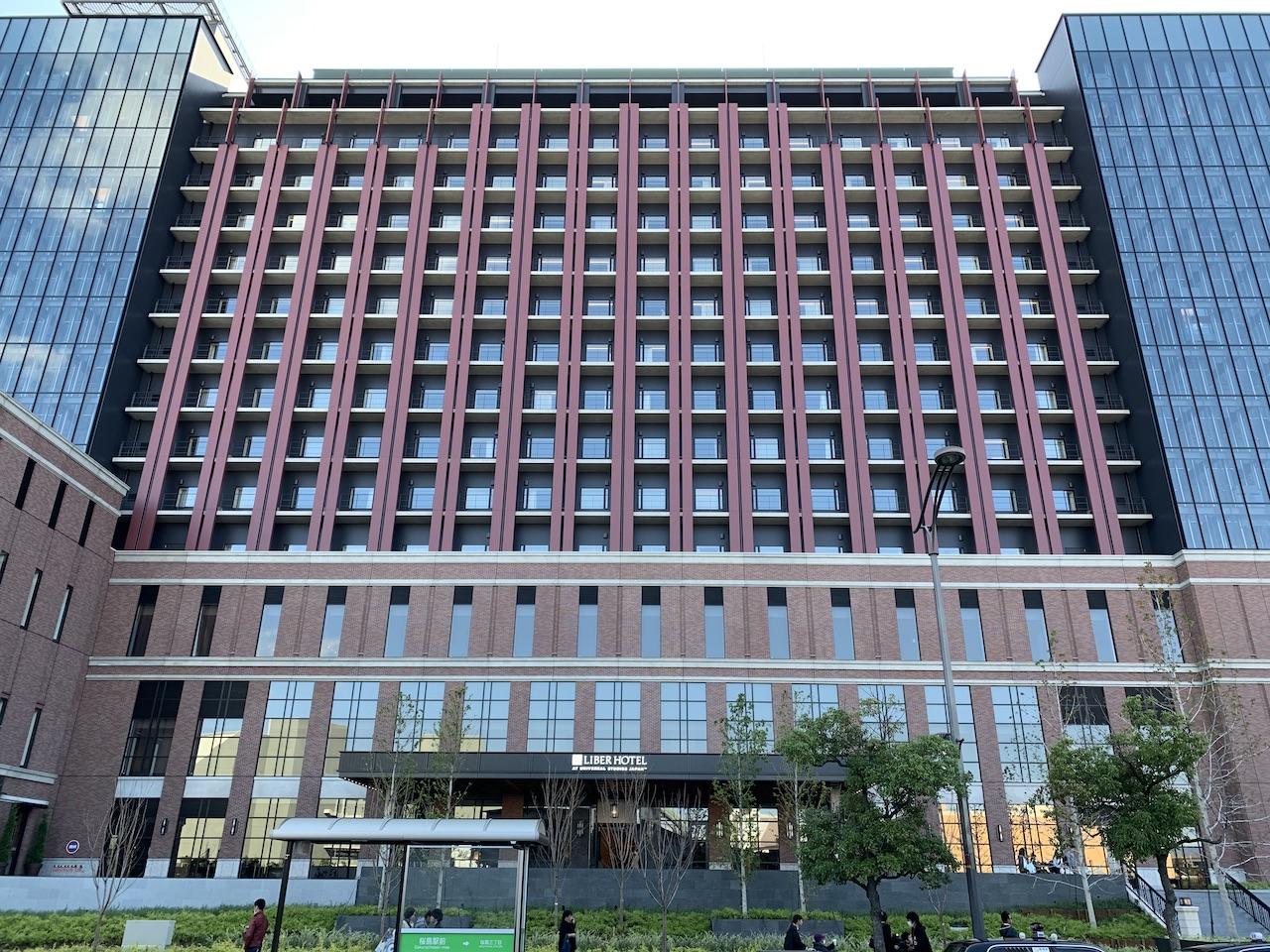 liber-hotel-usj-outside-2
