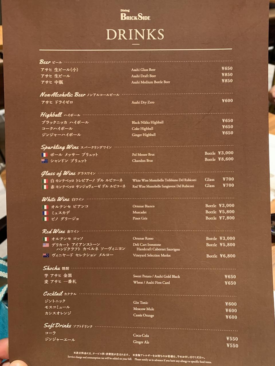 liber-hotel-usj-restaurant-brick-side-26