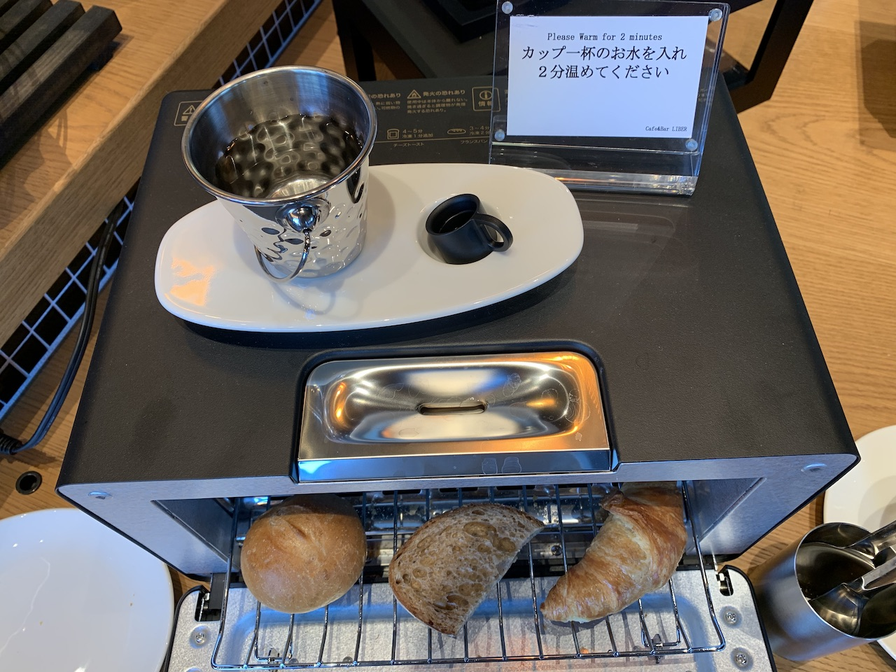 liber-hotel-usj-restaurant-cafe-15