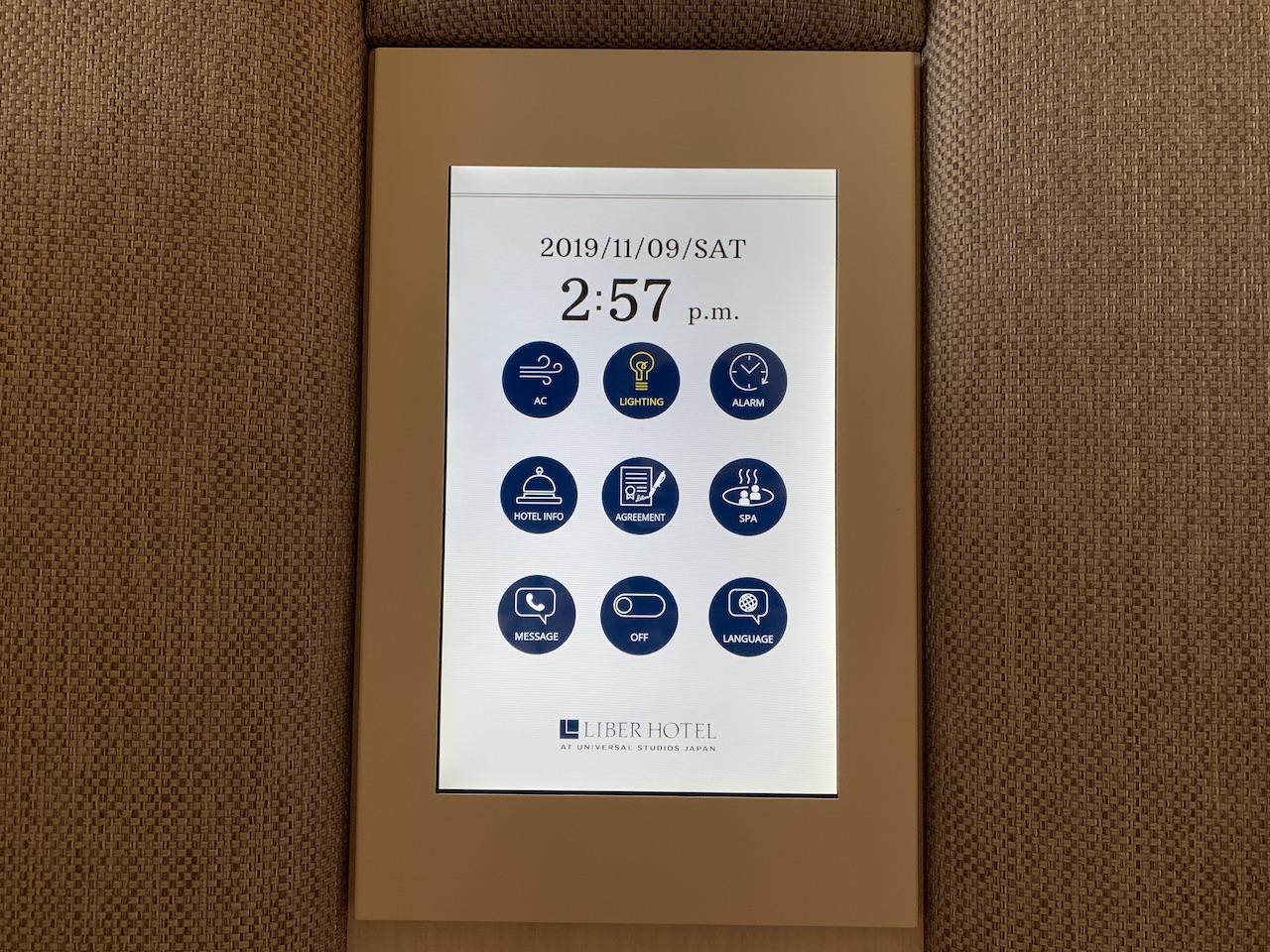 liber-hotel-usj-room-8