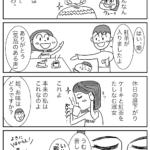 comic-lady-manner