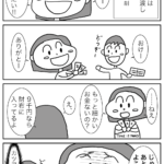 comic-katsuage