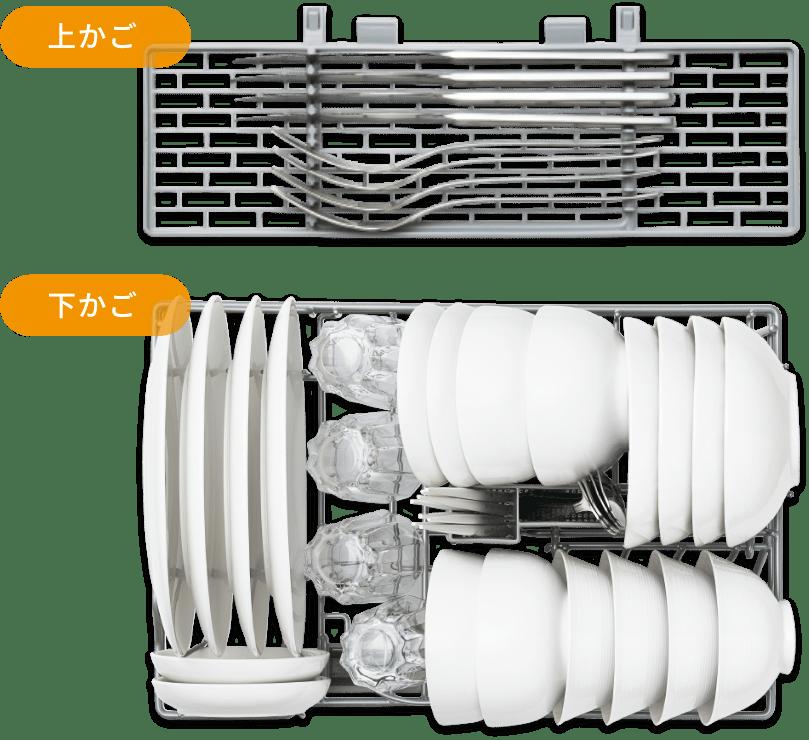 dishwasher-aqua-adwgm2-2