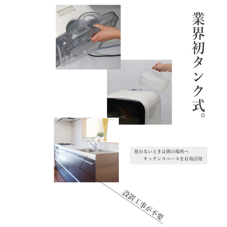 dishwasher-skj-jaime-3