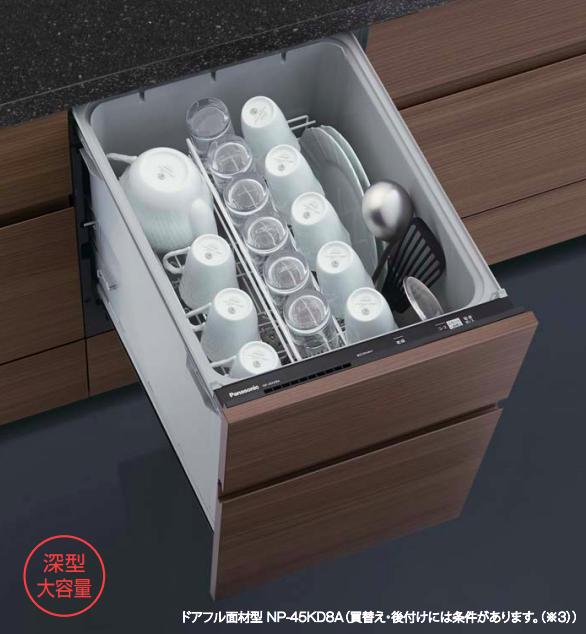 dishwasher-panasonic-K8-deep-1