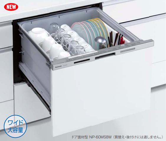 dishwasher-panasonic-K8-deep-3
