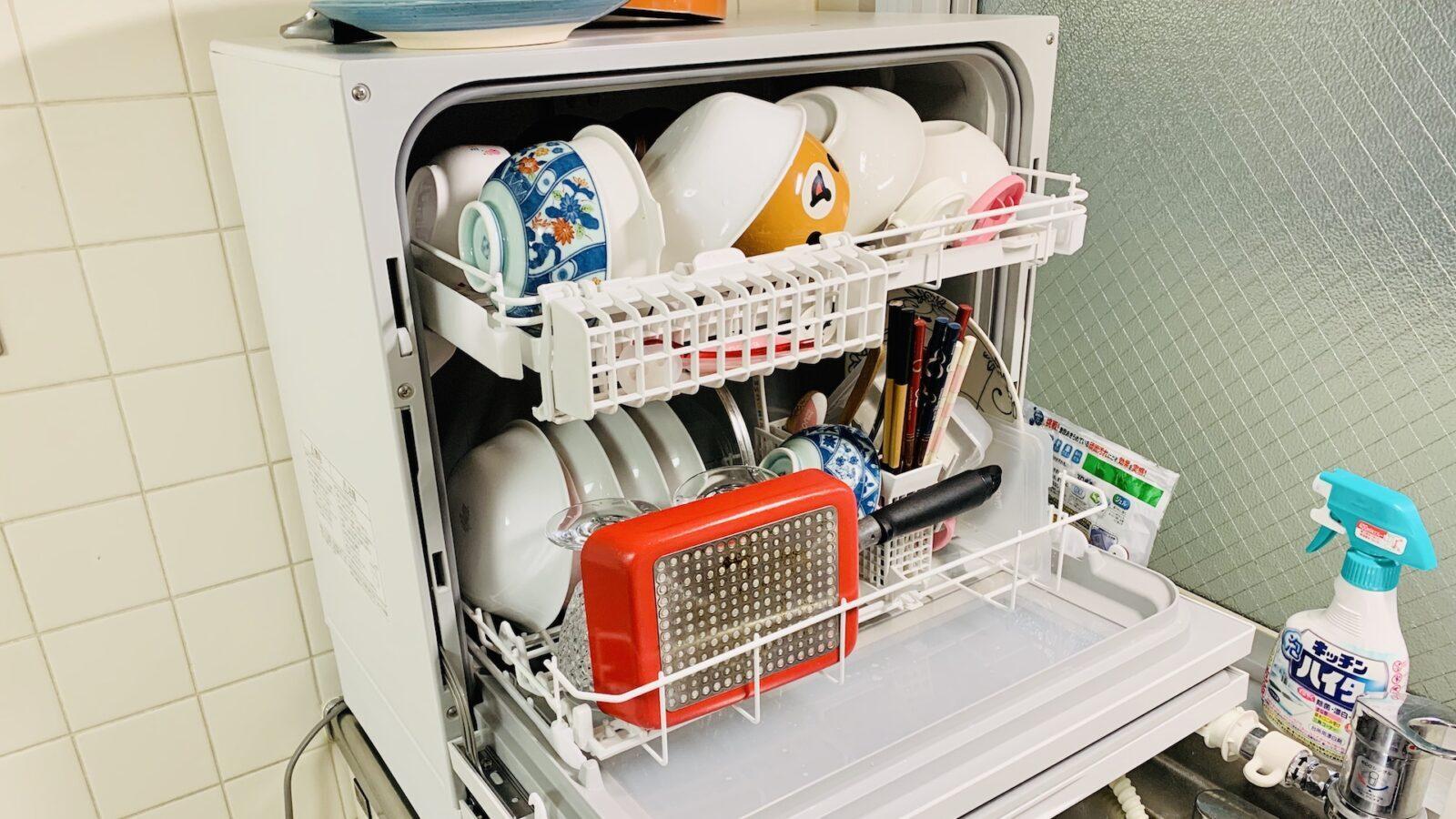 my-dish-washer