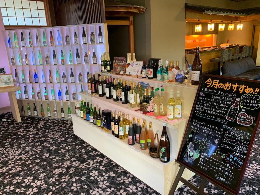 hotel-koushien-entrance-hall-3