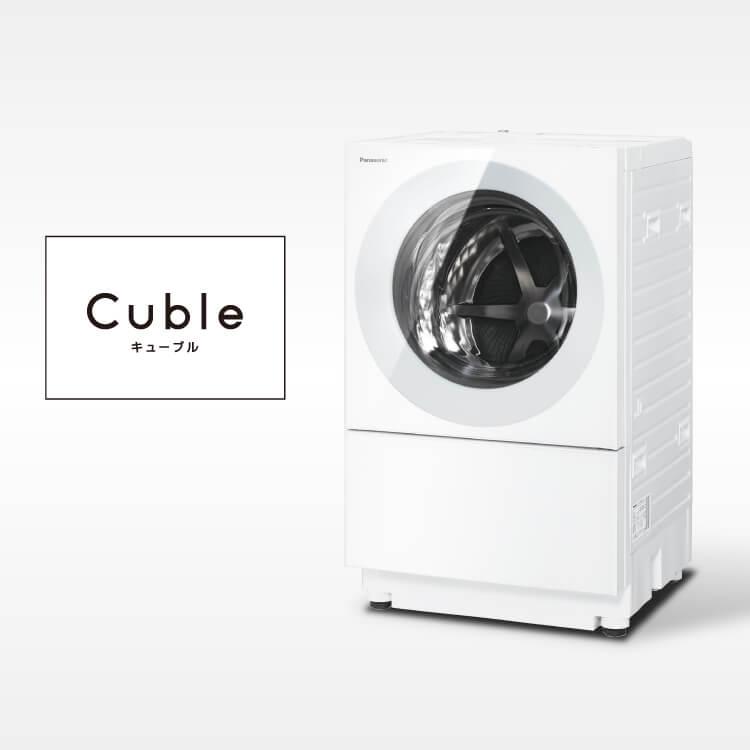 washer-dryer-panasonic-NA-VG750-1