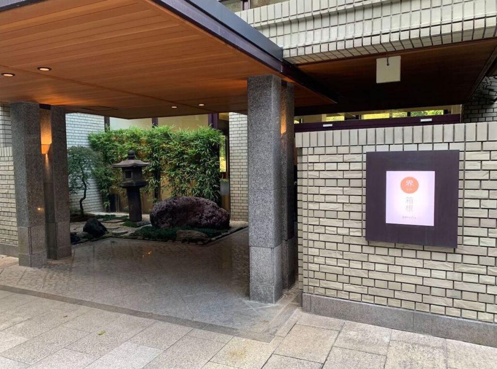 hoshino-resort-kai-hakone-entrance-1